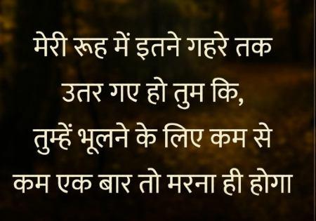 bhabhi shayari